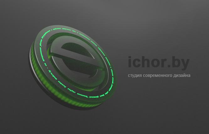 3D разработка логотипа сайта ichor