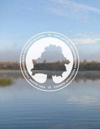 Разработка сайта флоры и фауны Республики Беларусь